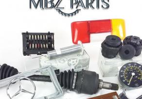Mbz Parts